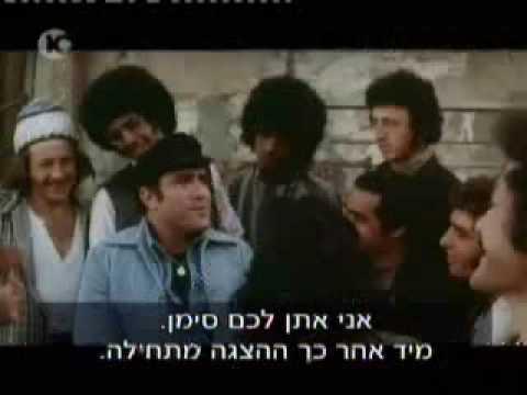 Dov Seltzer Kazablan Original Soundtrack