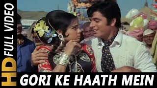 Gori Ke Haath Mein Jaise Ye Challa | Mohammed Rafi, Lata Mangeshkar | Mela Songs | Mumtaz