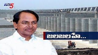 జలజలహే.. | Ground Report on Kaleshwaram Project