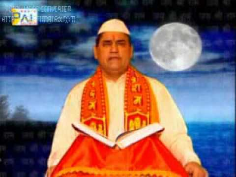 Sri Sunderkand Path Part 1 Pal Music Co video