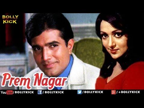 Hindi Movies Full Movie | Prem Nagar | Rajesh Khanna Movies | Hema Malini | Hindi Movies Full Movie