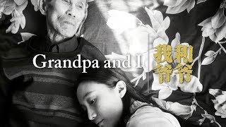 Chinese girl photographs the last 7 years with her grandpa