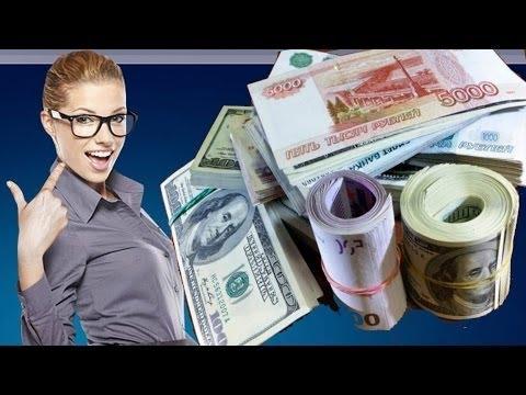 Как заработать денег через интернет подростку