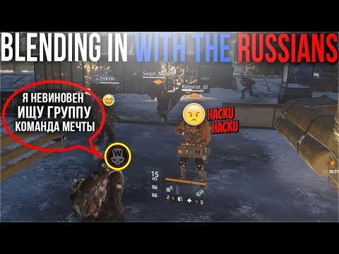 Blending in with the Russians! SOLO DZ PVP #40 (The Division 1.8.1)