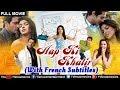 Aap Ki Khatir Full Movie | WITH FRENCH SUBTITLE | Priyanka Chopra, Akshaye Khanna | Bollywood Movies