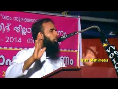Quran 03 Manava Vimochanathinu Mujahid Balushery Vettathur Kappu Programme video