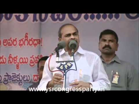 Y.S. Rajasekhar Reddy speech