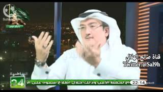 حديث المعلق نبيل نقشبندي عن الأسطورة سامي الجابر