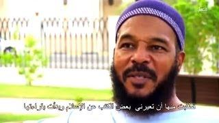 Turning Point: Documentary Qatar TV – Dr. Bilal Philips