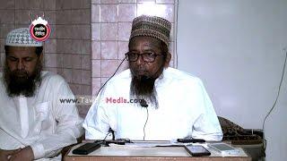 398 Bangla Waj Moron Ekdin Ashbei by Shaikh Shamsur Rahman Azadi
