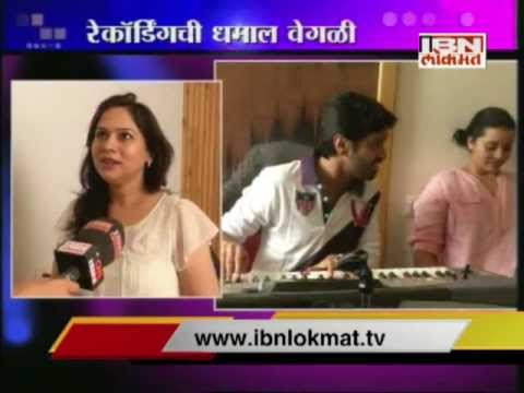 Mangalashtak Once More Song Making Only On Ibn Lokmat video