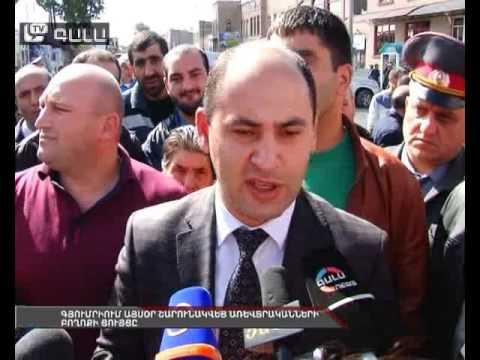 Գյումրիում այսօր շարունակվեց առեւտրականների բողոքի ցույցը