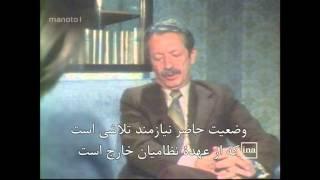 نظر شادروان دکتر شاپور بختیار درباره دولت نظامی ارتشبد ازهاری