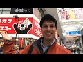 What is ONLY in JAPAN GO? (Live from Kumamoto)