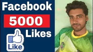 Get 5000 Likes On Facebook Instantly | Best Fb Auto Liker App | Fb Par Like Kaise Badhaye |