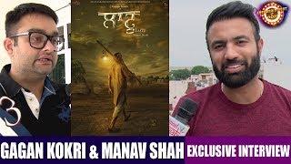 Gagan Kokri  Laatu  Punjabi Movie  Maanav Shah  Ex