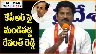 Revanth Reddy Speaks on Parliament Secretaries || Shalimarcinema