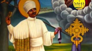 Kidus Yared Tarik - Part 1