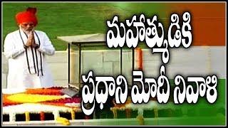 PM Modi pays tribute to Mahatma Gandhi at Rajghat