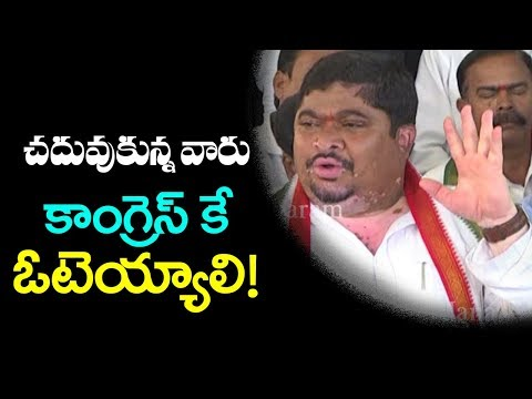 Congress Leader Ponnam Prabhakar Comments on CM KCR Over Telangana Financial Status | mana aksharam