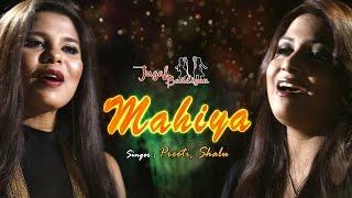 Mahiya | Jugalbandiyan | Latest Hindi Romantic Song 2017 | Golden Melodies