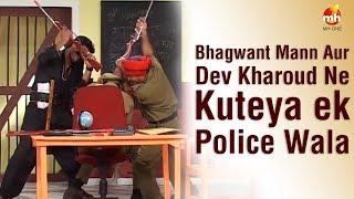 Punjab Police Di Miss Pooja || Jugnu Haazir Hai || MH One