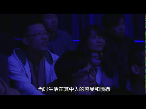 Chai Jing's review: Under the Dome – Investigating China's Smog 柴静雾霾调查:穹顶之下 (full translation)
