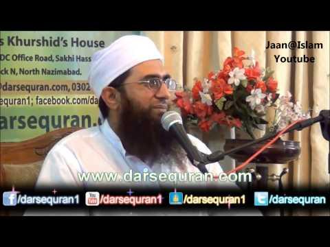 Maa Ki Dua Jannat Ki Hawa - Blessing Of Mother - 2013 video