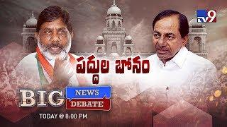 Big News Big Debate : Telangana Vote-On-Account Budget 2019-20 - Rajinikanth TV9