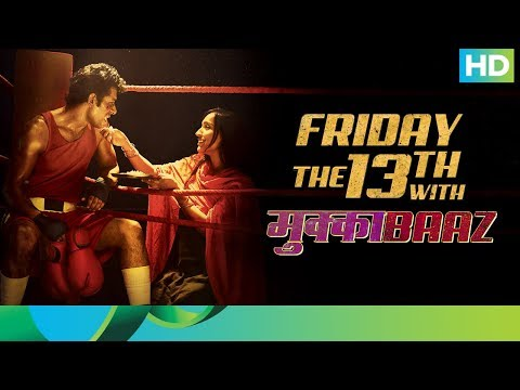 Mukkabaaz Digital Premiere on Eros Now | 13th April | Vineet, Zoya, Ravi Kishan, Jimmy Shergill