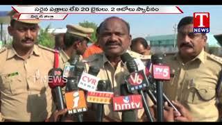 Police Conducts Cordon Search in Nirmal District | 20 Bikes, 2 Autos Seized  live Telugu