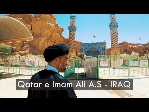 Spiritual Journey   EP20   Qatar e Imam Ali A.S   IRAQ   Maulana Syed Ali Raza Rizvi