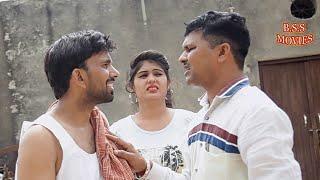 # गांव की दोस्ती # राइटर और डायरेक्टर बजरंग शर्मा