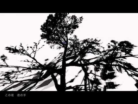 Miku Hatsune - Last Night, Good Night