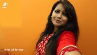 Shamrajjo Promo by Nawsheen