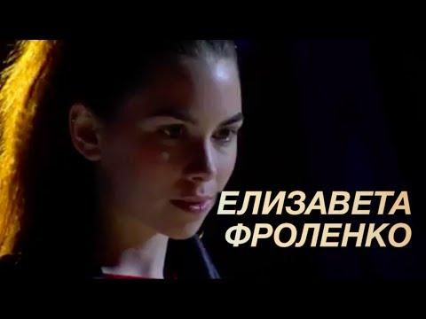 Битва Талантов Елизавета Ф�