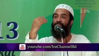 Donation in the Way of Allah-Dr.Abdullah Jahangir www.irabd.com