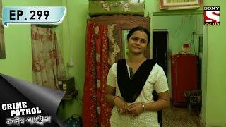 Crime Patrol - ক্রাইম প্যাট্রোল (Bengali) - Ep 299 - Mukhota (Part-2)