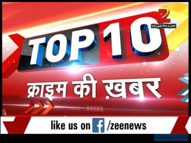 Watch : Top 10 News of our States