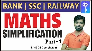 Simplification Best Tricks | Part-1 | For Bank/SSC/Railway | By Akshay Sir