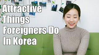 Download Lagu Attractive Things Foreigners Do in Korea Gratis STAFABAND