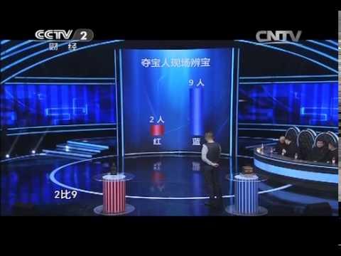 陸綜-一槌定音-20141221