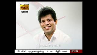 2021-04-07 | Nethra TV Tamil News 7.00 pm