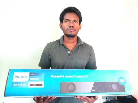 (Hindi) Philips Soundbar HTL1030/94 Unboxing And Review ! Technical Guide