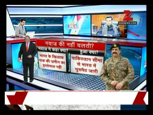 Is Pakistan trying to divert India from issue of terrorism?