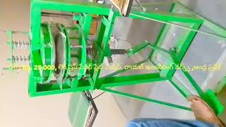 video of manual Low cost paper plate making machine,Price of Manual New Paper plate making machine