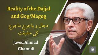 Reality of the Dajjal, Antichrist, & Yajooj/Majooj, Gog/Magog | Javed Ahmad Ghamidi