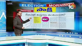 Todayand#39;s Newspaper Trending Headlines | Election Morning | 25-05-2019  News