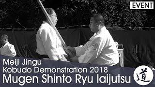 Mugen Shinto Ryu Iaijutsu - Nagao Zenyu - Meiji Jingu Kobudo Demonstration 2018