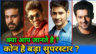 Highest Paid Tollywood  Actor | Allu Arjun, Mahesh Babu, Ramcharan, Jr. NTR,  Prabhas, Nagarjun